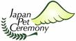 ペット火葬・ペット葬儀│京葉ペットセレモニー